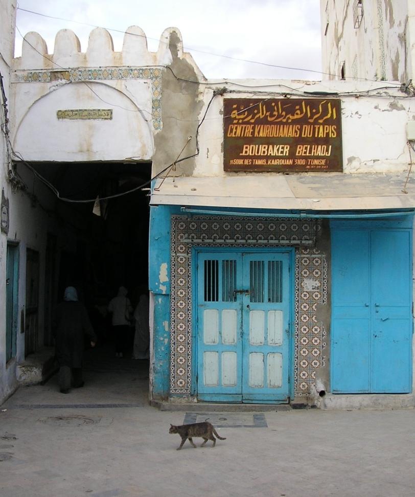 035-Kairouan-Medina