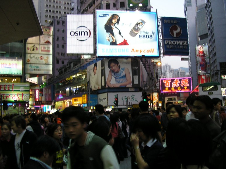 0043-HKHongKongTimesSquare